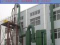 工业废气粉尘收集|废气净化处理|除尘设备