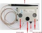 西安化粪池管道疏通物联网监测