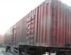 山东出售二手15米冷藏箱半挂车买车签订法律合同
