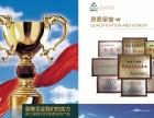 鑫枫牧业牛羊肉工厂体验店连锁加盟