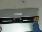 保定各区专业空调移机、拆装、加氟、清洗、打孔、回收