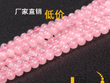 天然粉晶水晶DIY手工穿手链超值优惠厂家直销批发粉水晶散珠批发