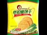 广东佛山速科精工机械食品包装机饼干包装机全自动包装机