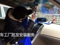 鹰潭车工厂 专业360行车记录 安装服务