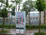 上海广告垃圾箱环保广告果皮箱