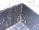 鹏程防水公司承接大小防水工程