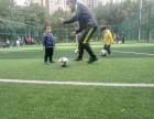 福州青少年儿童足球培训免费体验课