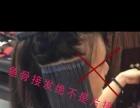 广州创新隐形鱼骨接发