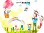 河南郑州六一儿童节幼儿园光盘刻录光盘制作精品包装