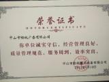 中山户外大型广告喷绘制作三井公司爱普生10色高清数码喷绘