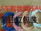 深圳汽车用品工厂现货全国发货质量稳定车载精品车载电子产品