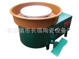 长福陶瓷设备 供应优质耐用多功能拉坯机 质优价廉信誉保障