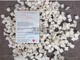 供应GC-L701 EMPA羊毛毡块(701)白色