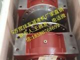 1-20方混凝土搅拌车减速机泵马达