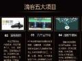 滴客(中国)一带一路新型互联网+物流,助您扬帆起航
