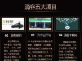 滴客 中国 一带一路新型互联网 物流,助您扬帆起航
