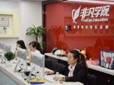上海办公软件培训,文员培训,电脑基础培训短期班