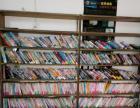 卖书用的铁书架