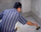 珠海中山防水工程堵漏工程防潮防渗防腐工程环氧地坪漆