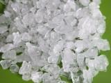 二甲基砜 辅料 MSM冰料 结晶体 冰辅料 高科冰 添加剂