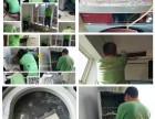 居悦家电清洗,日常保洁,深度清洗,家庭保洁,周边上门服务