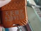 开修,换锁,锁具,锁芯