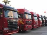 飞达物流承接全国物流专线  乌鲁木齐整车大件运输 调度返程