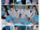 正规微整形培训学校军地医学人才教育中心