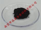 厂家直销 钨粉,高纯钨粉,金属钨粉 超细钨粉 W 合金粉末