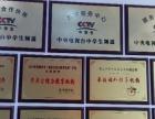 无锡滨湖区哪里有四年级五年级语文阅读比较好老师负责