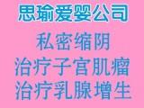 陈村催乳师 大良催奶师 龙江催奶师 乐从催奶师 顺德催乳师