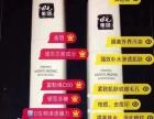 田七系列产品之一金锁水膜
