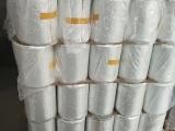 济宁哪里可以买到划算的无碱玻璃纤维布 代理玻纤布