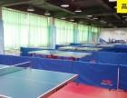 深圳时尚运动馆,爱乒乓球馆隆重开业