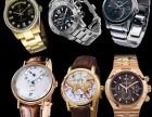 重庆手表回收,出售,重庆免费上门