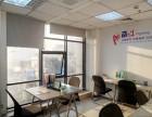 创富港杭州服务型办公室,户型多新装修,办公好地方