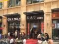 长风 平阳景苑 酒楼餐饮 商业街卖场