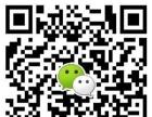 小米手机换屏mi2,mi3,mi4,红米note