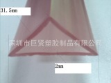 厂家**PVC塑料粉色三角形包装管