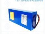 深圳锂电池技术维修公司