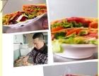 山东菜煎饼加盟多少钱 午娘煎卷煎饼,小吃加盟榜