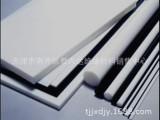 塑钢棒 白色pom棒 黑色pom棒 耐磨自润滑高强度 加工