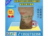 供应PET美国杜邦FR515,15%玻纤增强聚酯,阻燃级