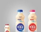 养胃多乳酸菌饮料全国招加盟代理