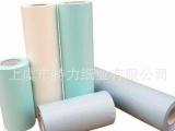 不干胶贴纸、单双面胶用离型纸、背胶纸