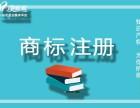 頂呱呱代辦商標注冊專利申請品牌設計版權登記