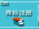 北京注册商标选择顶呱呱智能企服平台