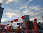 武汉开业庆典公司电话 武昌开业庆典乐队 汉阳活动策划公司