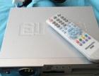 九成创维C6000有线标清昆广网络带卡机顶盒转让