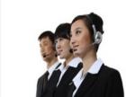 襄陽宜城海爾空調(維修-24小時服務維修聯系方式多少?